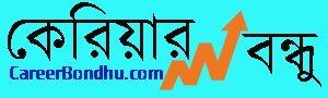 Career-bondhu-logo